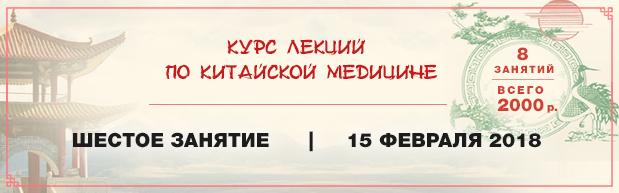 banner_kurs-lekciy.jpg